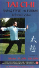 Video - Tai Chi Yang 24 Forms